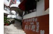 FC-2976, Cafe em Almada